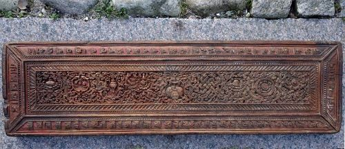 Large Tibetan Sutra Cover, Book Cover with Auspicious Symbols