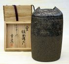 Modern flower vase with silver pattern by Sachiko Sakagami