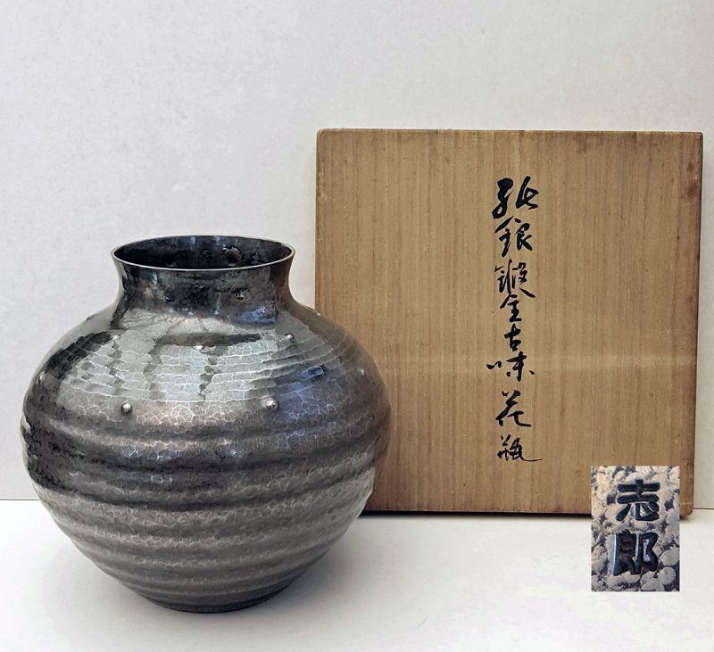 Silver Vase by LNT Uchidashi Master Sekiya Shiro (1907-1994)