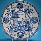 Finely Decorated Chinese Export Plate - Kangxi