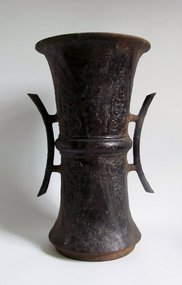 Rare Chinese Cast Iron Archaistic Beaker Vase Ming 17C