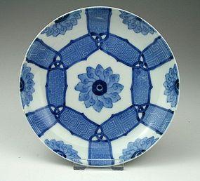 Nabeshima Style Bowl - Edo Period