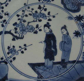 Rare Arita Chinese Subject Dish c.1680