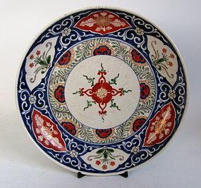 Fine Ko Imari Katamono Style Dish c.1700 No 2