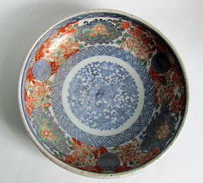 Japanese Imari Gong Shaped Dish 19C