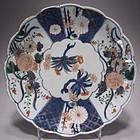 Chinese Famille Verte Arita Style Plate Kangxi c.1700