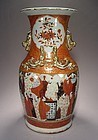 Large Chinese 100 Poets Pattern Vase Late Qing c.1900