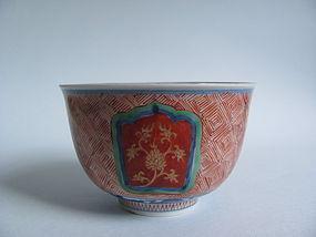 Rare Ko Imari Lotus motif Small Bowl c.1710-30