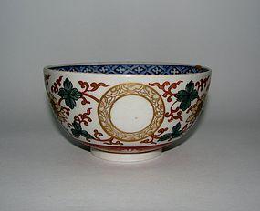 Fine Ko Imari Lotus and Ring Pattern Chawan c.1720 No 1