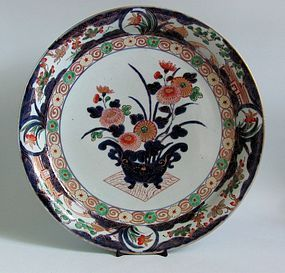 Fine Large Imari Hanakago-de Low Dish c.1700