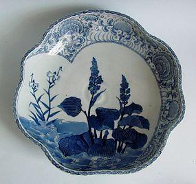 """Rare Kakiemon """"Saka Gaki"""" Mizuaoi Bowl Bunsei c.1820"""