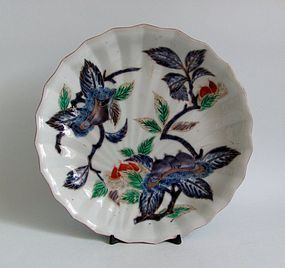 Rare Ko Imari Kuri-zu Shurogata dish Edo 18C