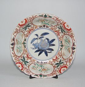 Ko Imari Kinsai Pomegranate Ribbed Bowl c.1740