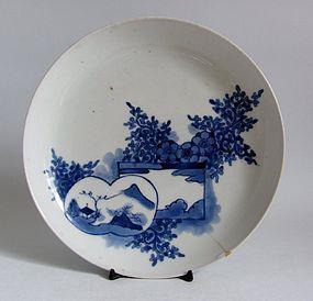 Ai Kakiemon Shikishi Chirashi-zu Plate 17C No 2