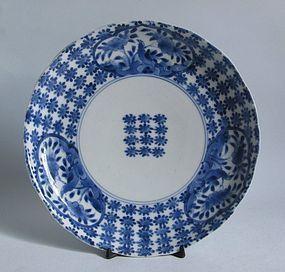 Rare Arita Indian Sarasa Pattern Plate c.1700 No 2