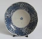 Ko Imari Hasami-yaki Kurawanka Dish c.1750