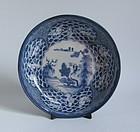 Ko Imari San Koi and So Shin Bowls c.1780 No 2