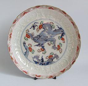 Ko Imari Ryu-mon Kraak Moulded Yongzheng Dish