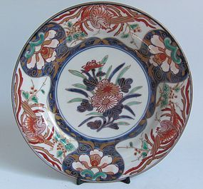 Imari Hoo birds and Kiri flower Plate c.1730 No 1