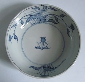 Ko Imari Azami zu Bowl c.1780 No 2