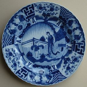 Perfect Chinese Export Plate Kangxi c.1662-1722 No.2