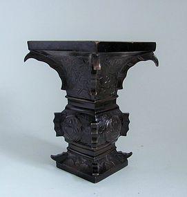 Japanese Small Bronze Fang Gu Flower Vase 19C