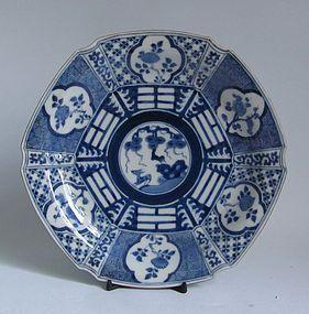 Arita Ko Sometsuke Chongzhen style Hexagonal Dish c.1780 No 2
