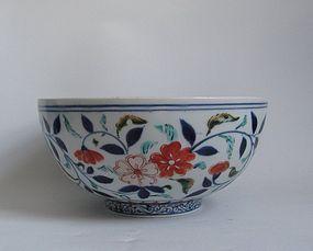 Fine Imari Export Bowl c.1700 Genroku