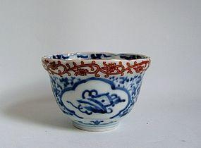 Ko Imari Artemisia and Cash Mukuzuke c.1740 No 1