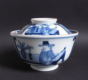 Rare Ko Imari Hollander Rice Bowl and Cover c.1820 No 2