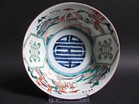 Rare Ko Imari Namban and Shou Bowl c.1750 No 2