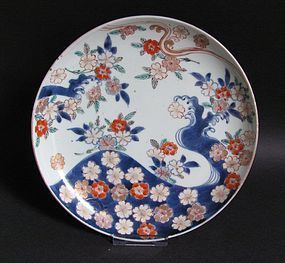 Ko Imari Cherry Blossom and Waves Plate c.1700