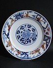 Rare Imari Export Four Accomplishments Plate Edo