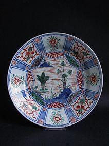 Rare Imari Somenishide Kraak Style Dish Genroku