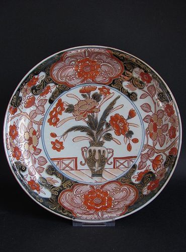 Imari Export Vase on Veranda Dish Early 18C