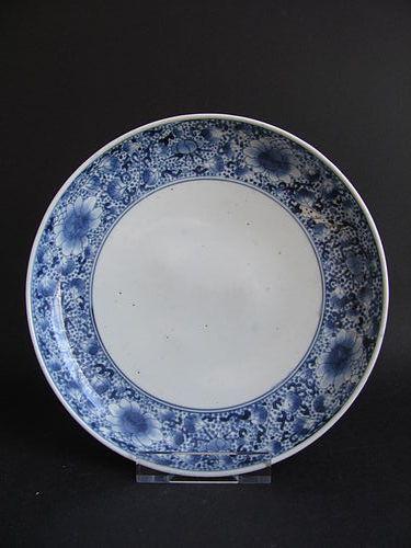 Ai Kutani Peony Arabesque Dish c.1670