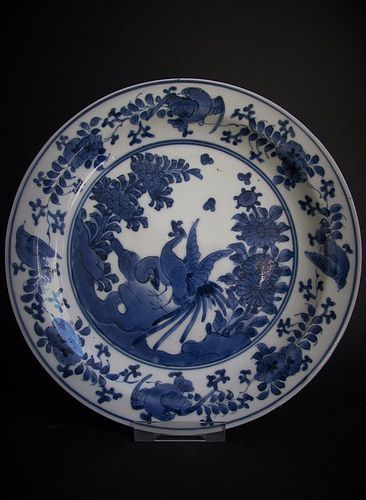 Rare Kakiemon Export Hoo birds and Rocks Plate c.1680