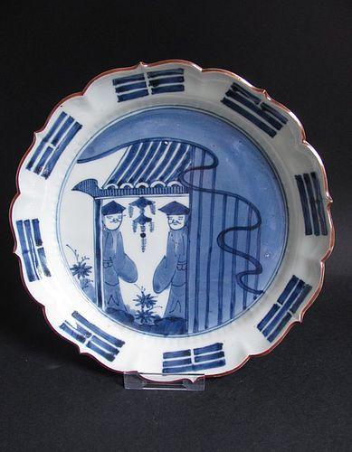 Ko Imari Temple Scene Barbed Dish c.1750-80