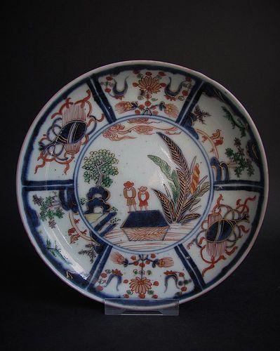 Rare Ko Imari Namban Kraak Style Dishes c.1700
