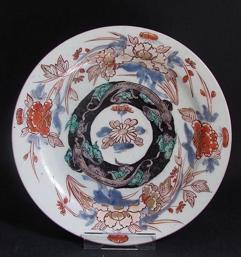 Imari Dragon and Clouds, Peony and Irises Dish 18th Century