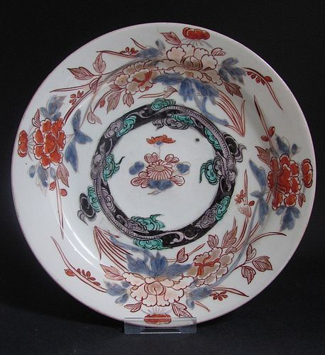 Imari Dragon and Clouds, Peony and Irises Dish 18th Century