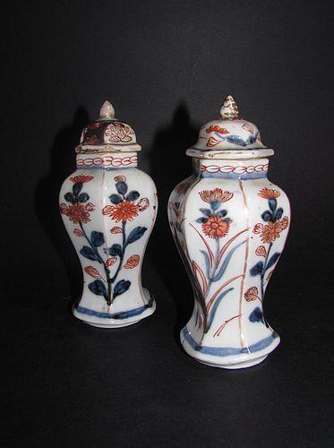 Pair of Rare Imari Miniature Vases c.1700