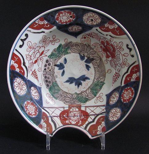 Japanese Imari Barbers Bowl 18th Century