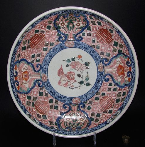 Kenjo Imari Shishi and Peony Large Shallow Bowl c.1720