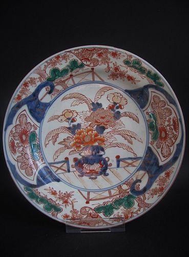 Imari Censer on a Veranda Dish c.1720-40