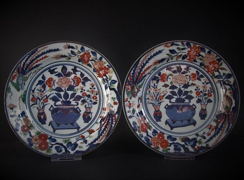 Pair Imari Censer and Vases with Hoo Birds Dishes c.1700