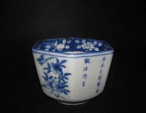 Ko Imari Birds and Flowers with Verse Hexagonal cup c.1780