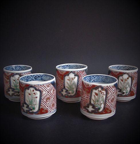 Set of Five Ko Imari Suisen-zu Kinrande Nozoki Sake Cups  18C