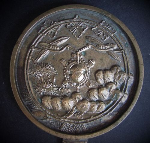 Japanese Cranes, Karahana and Pines Bronze Mirror Momoyama 16th C