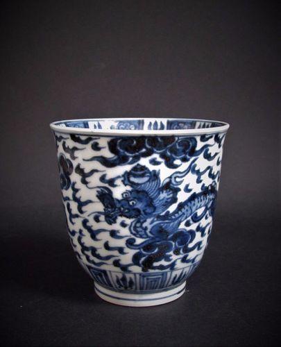 Ko Imari Ryu-mon Ming Style Beaker Early 18C No 2